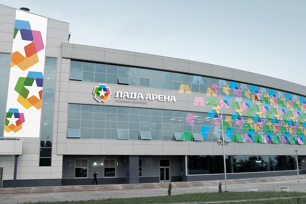 Lada-arena-fasad.jpg