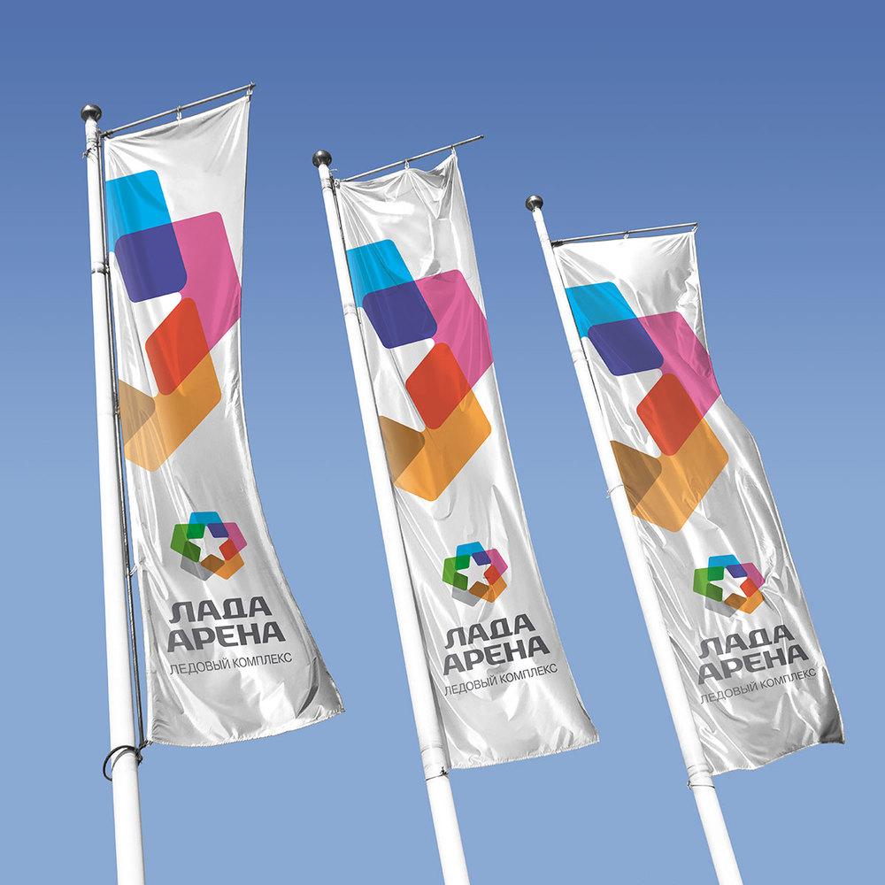 Lada-arena-flags.jpg