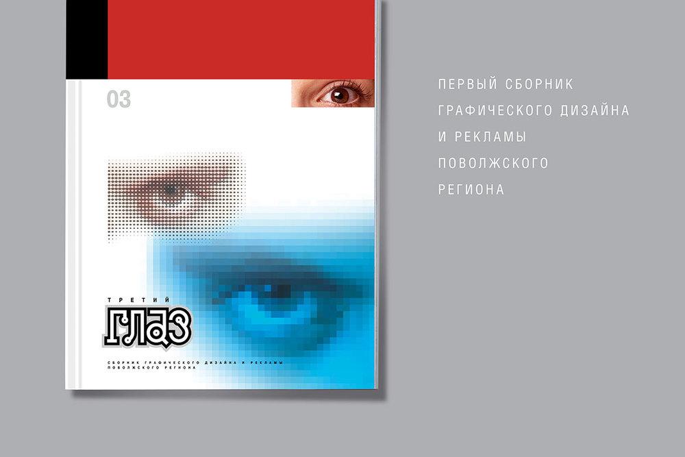 2003-03-30_1.jpg