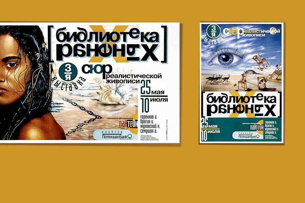 1997-05-10_1.jpg