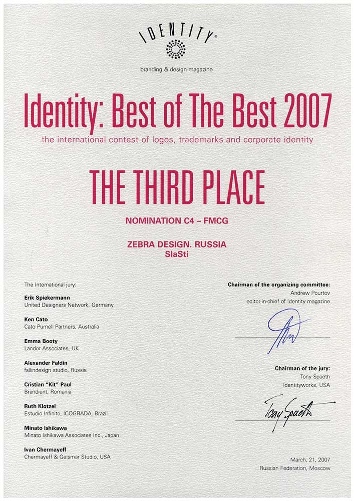 2007-03-21_3.jpg