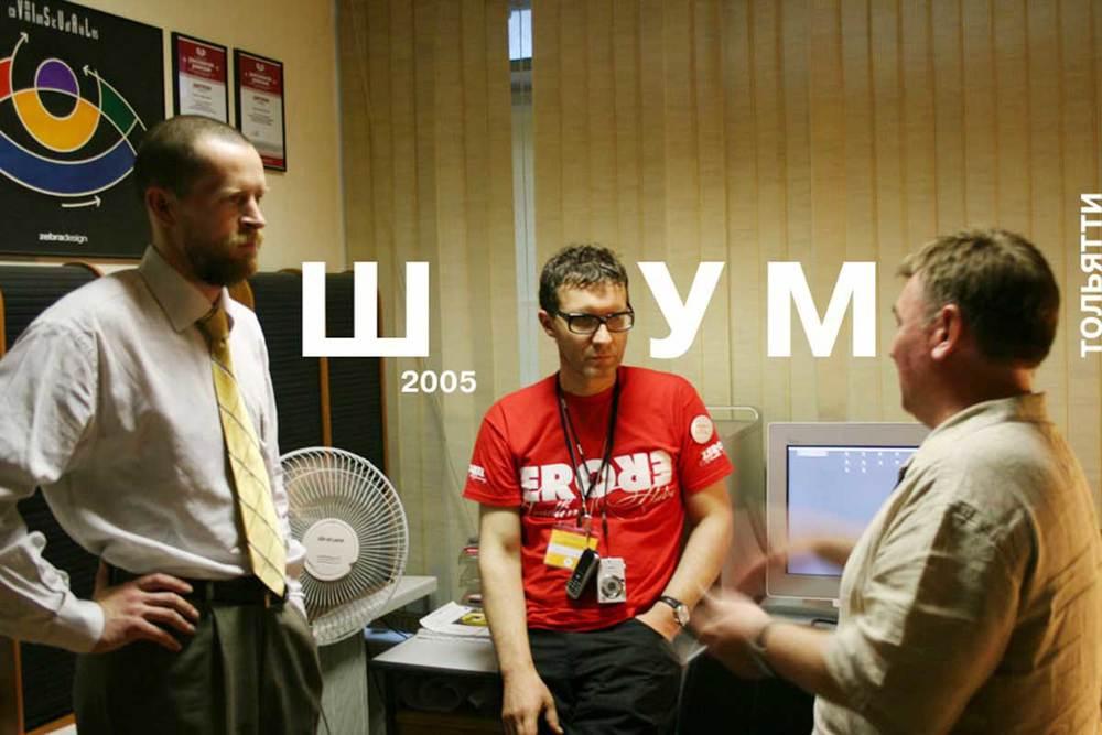 2005-06-12_2.jpg