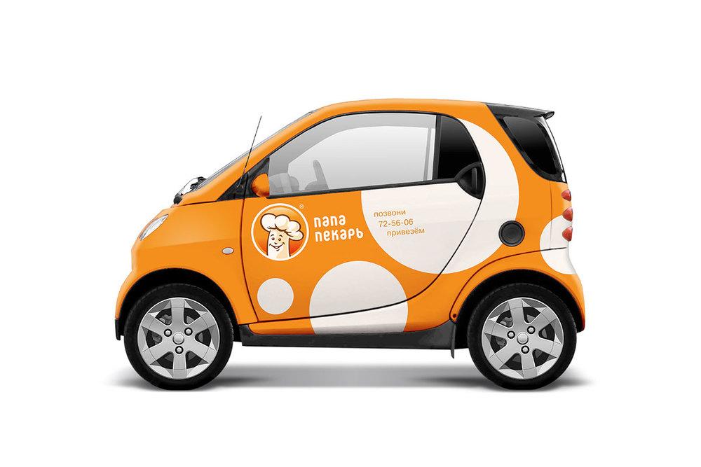 PP-car-2.jpg