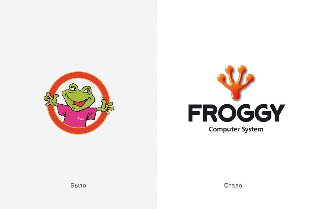 Froggy-vs.jpg