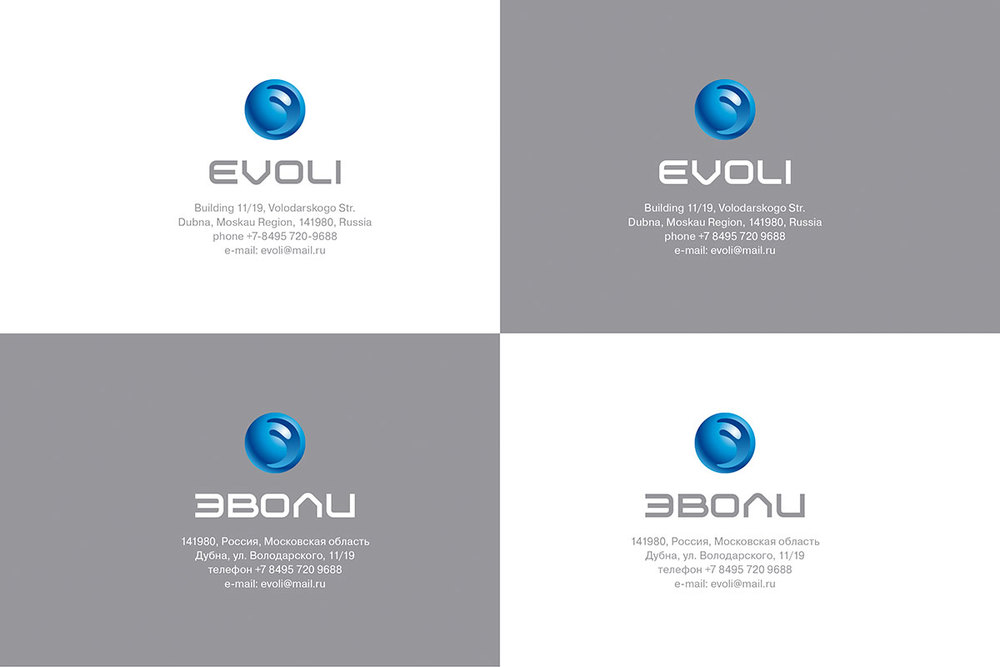 Evoli-block.jpg