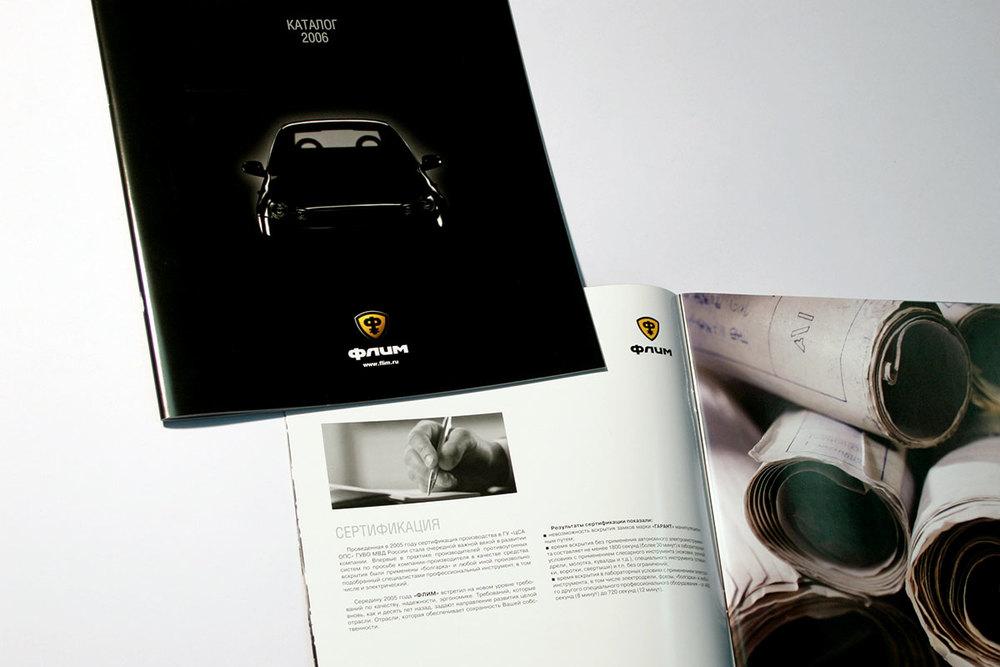 Flim-catalog.jpg