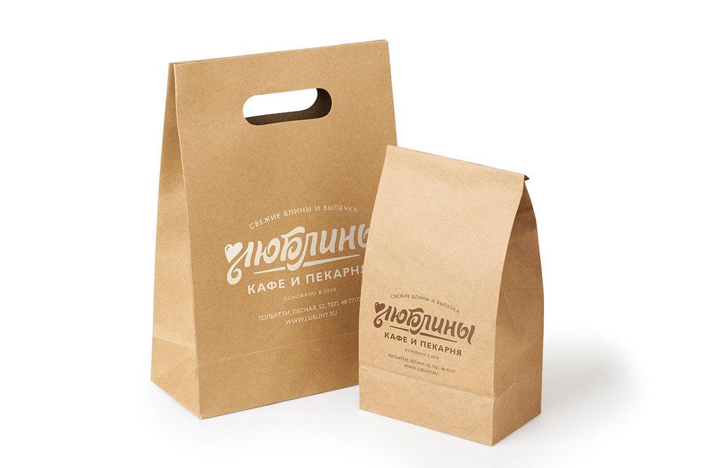 Lubliny2-paket.jpg