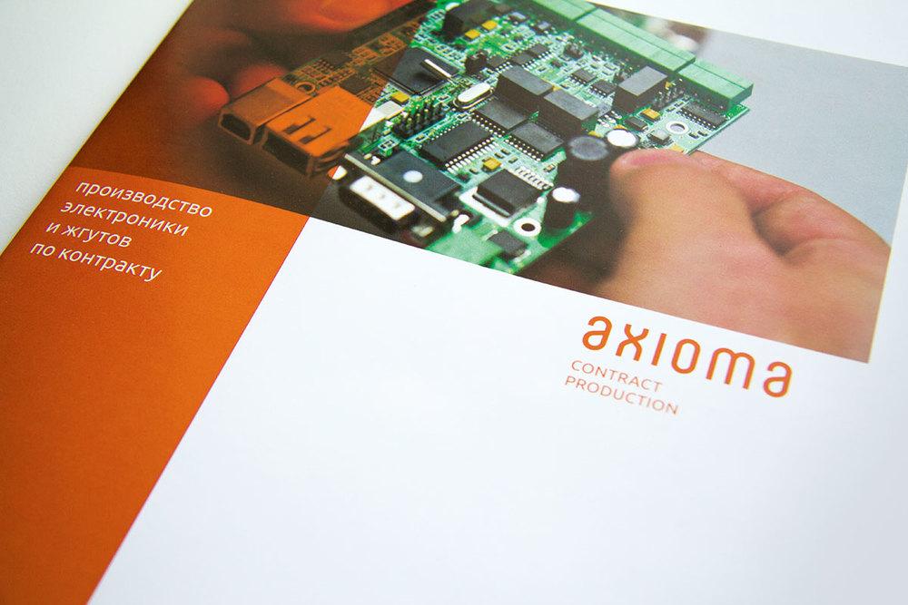 Axioma-print-2.jpg