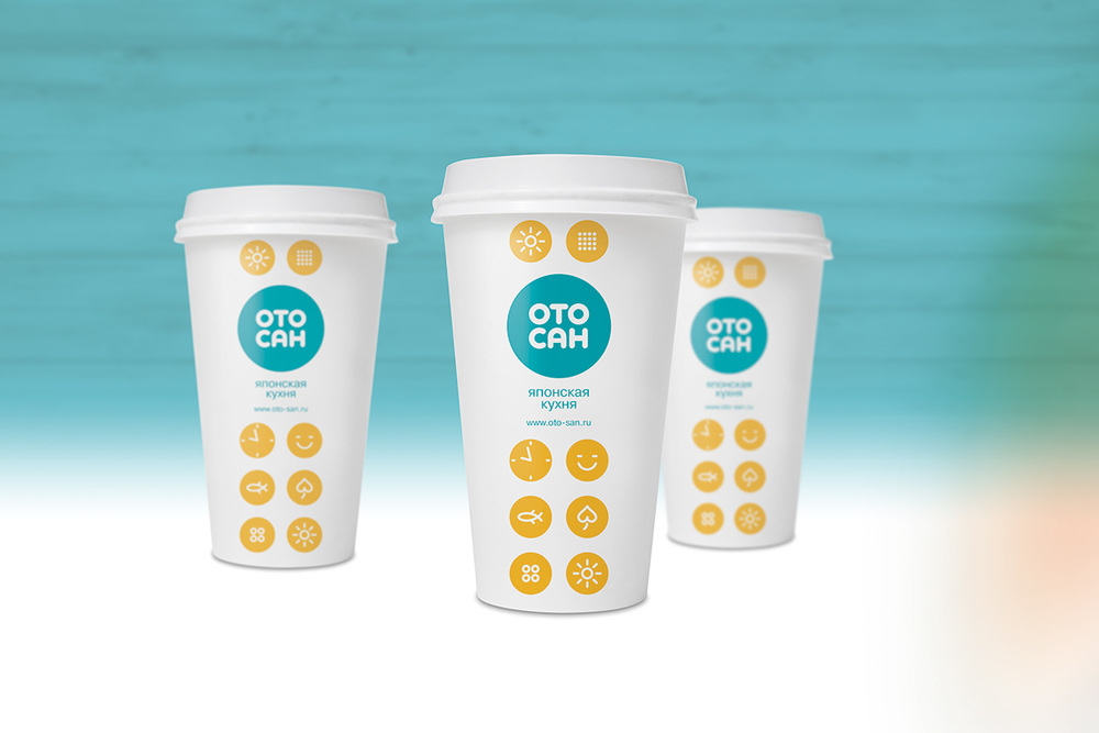 Otosan-cup.jpg