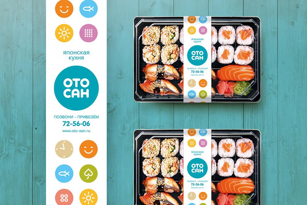Otosan-pack.jpg