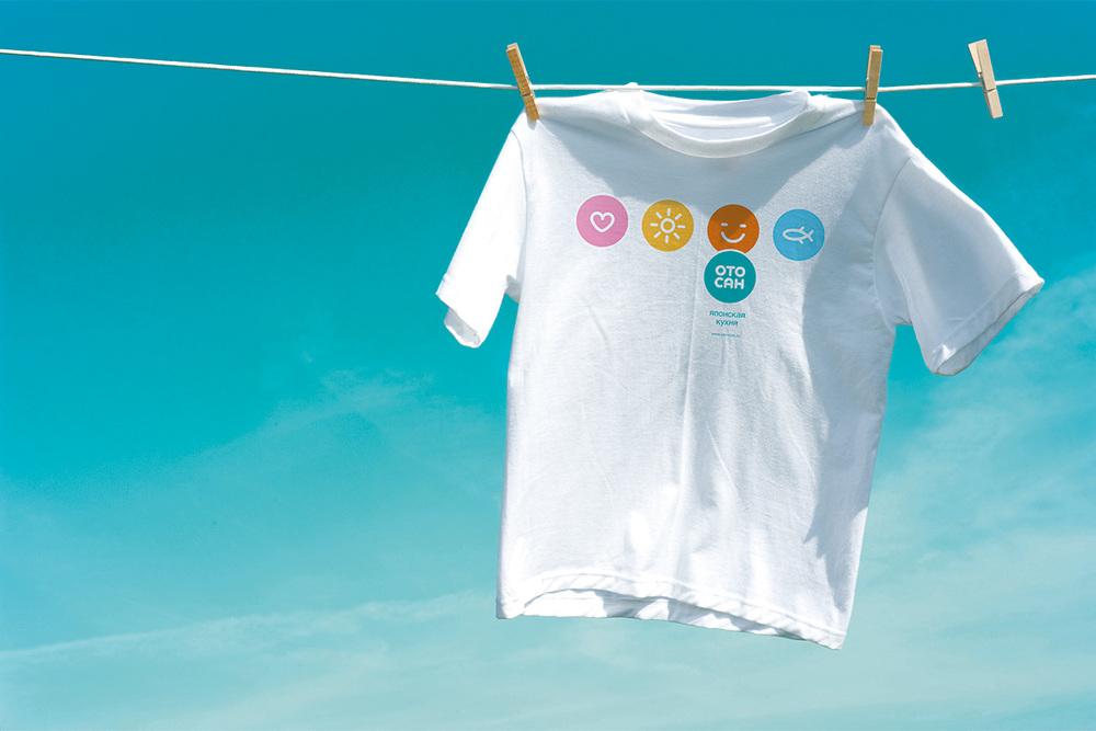 Otosan-shirt.jpg