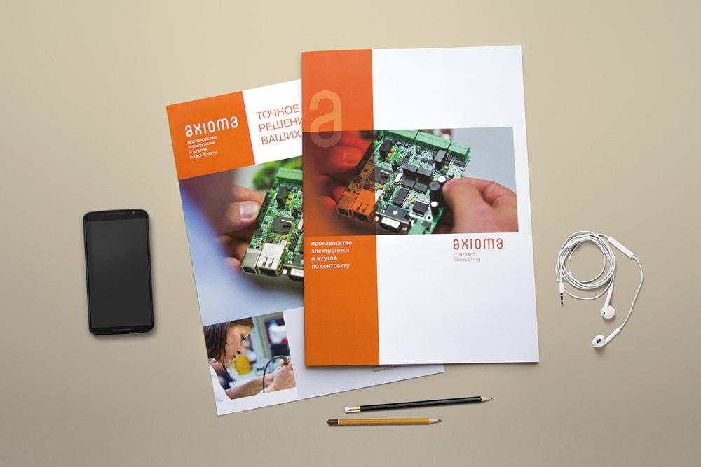 Axioma-print-1.jpg