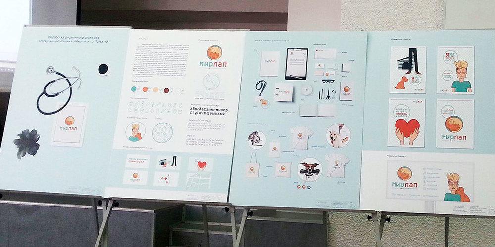 ТГУ Дипломы Графический дизайн zebrand 2015 tgu lizunova jpg