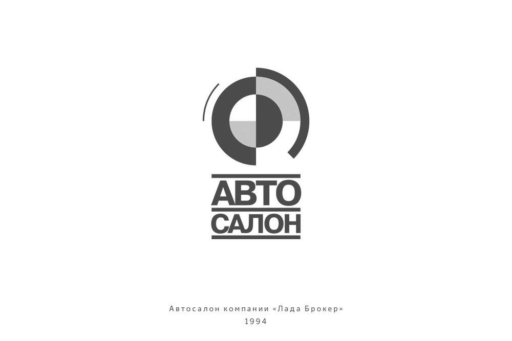 Logo1-29.jpg