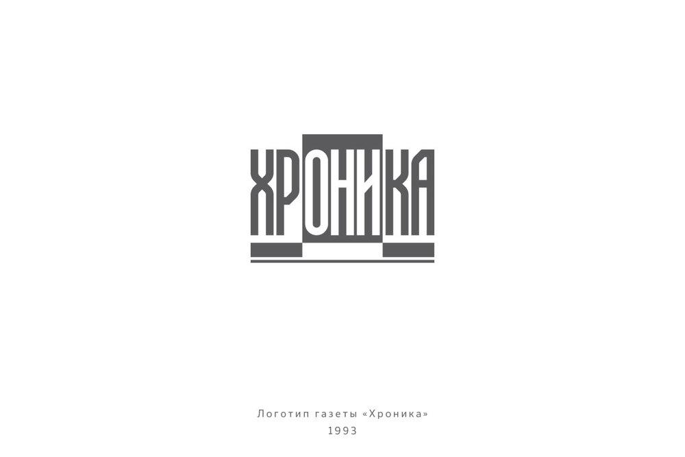 Logo1-20.jpg