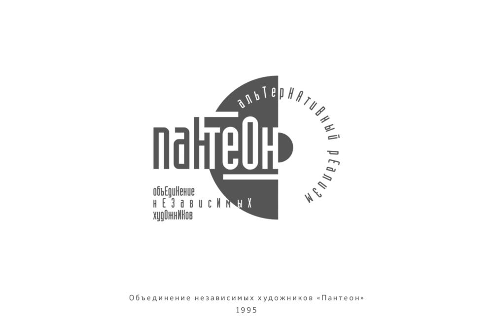 Logo2-04.png