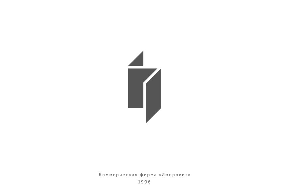 Logo2-16.png