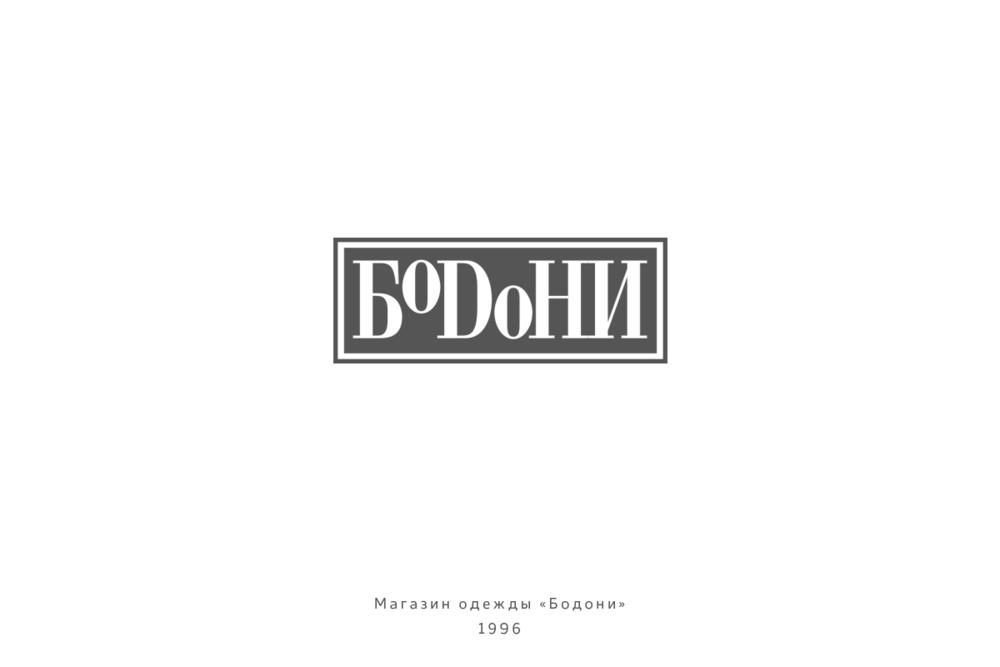 Logo2-17.png