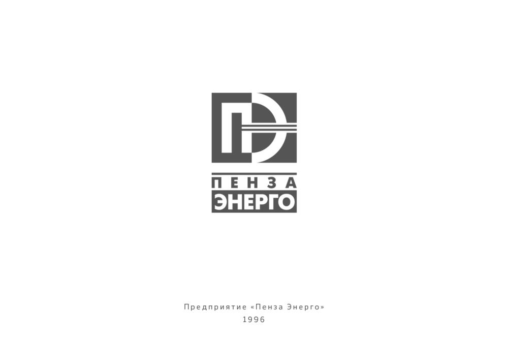 Logo2-18.png