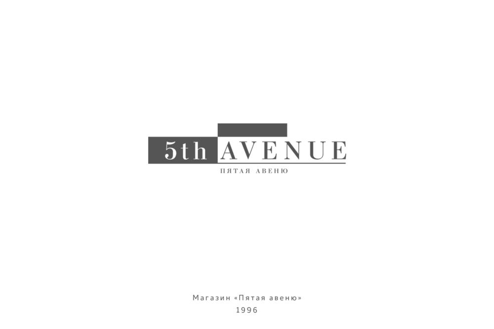 Logo2-22.png