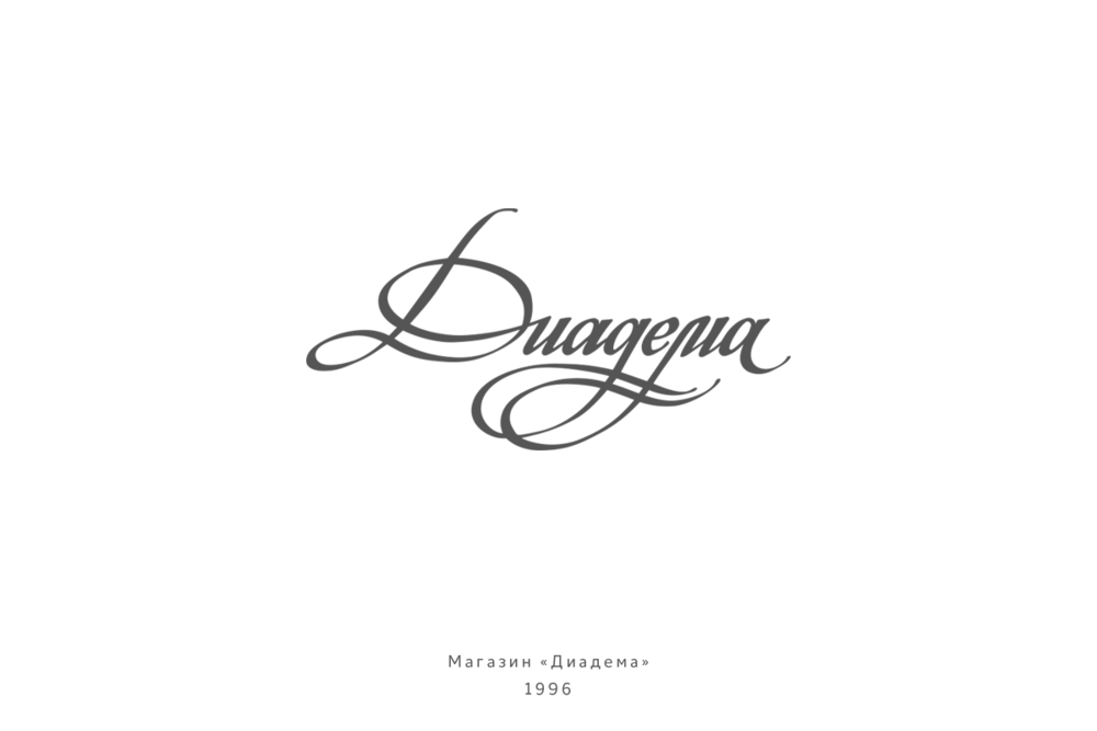 Logo2-24.png