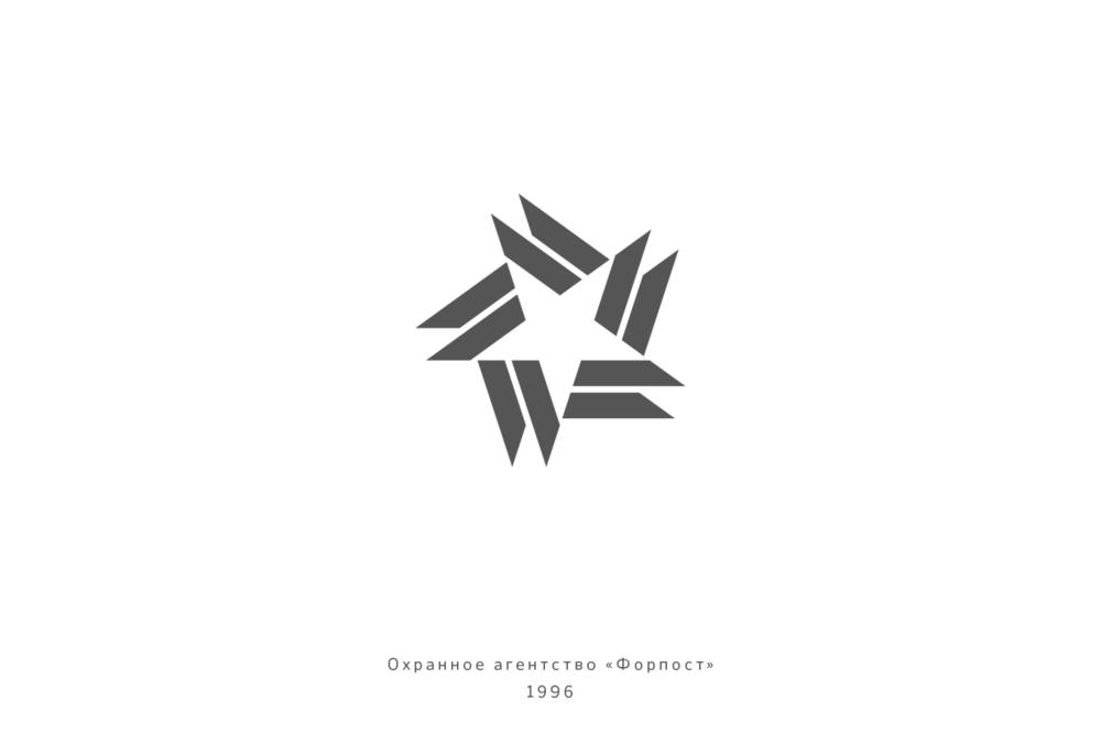 Logo2-25.png