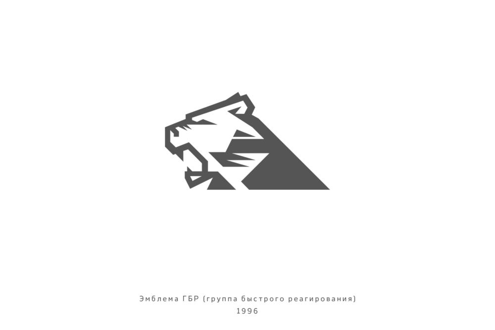 Logo2-26.png
