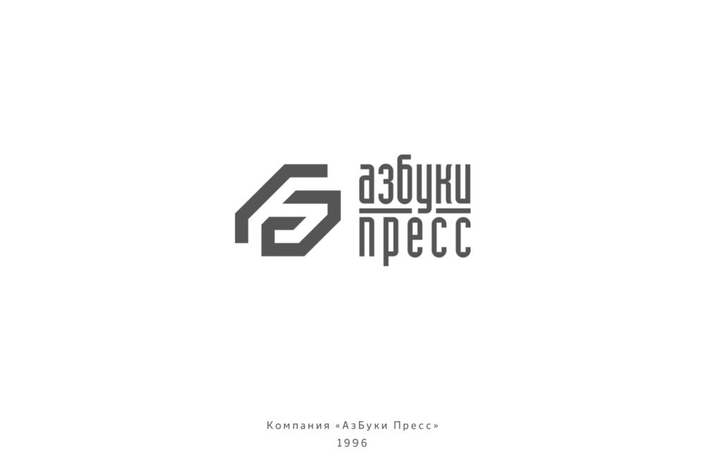 Logo2-36.png