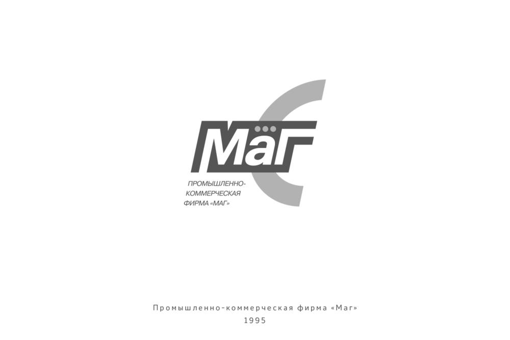 Logo2-13.png