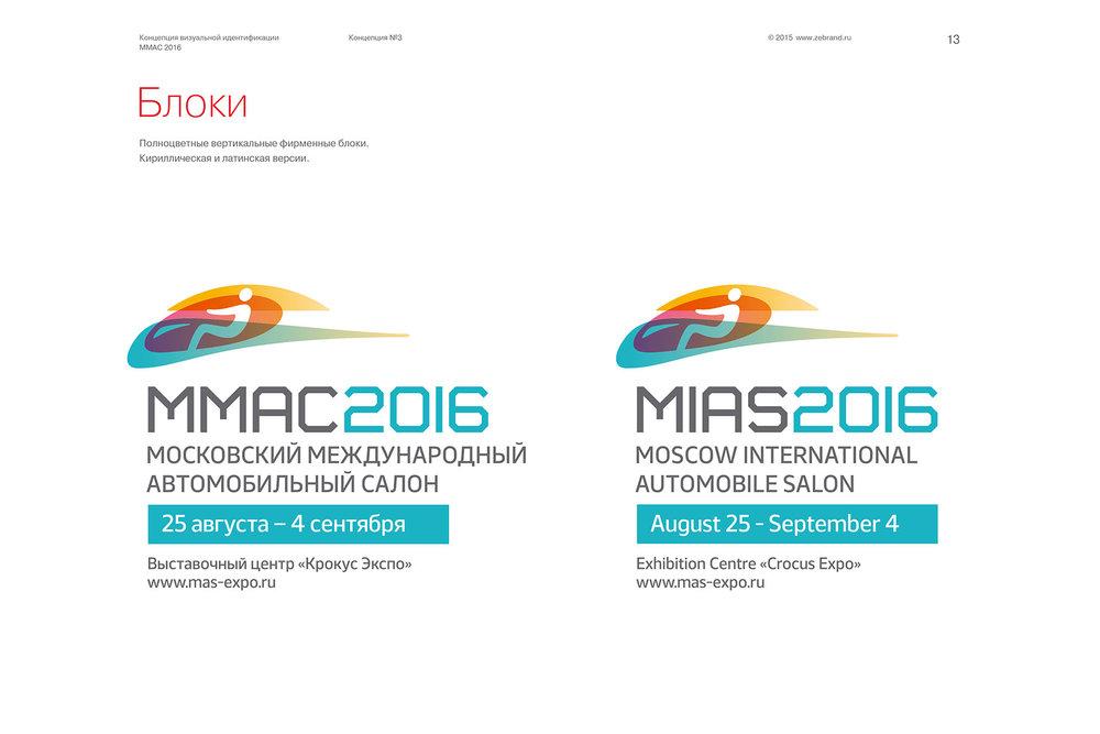 MIAS-04.jpg