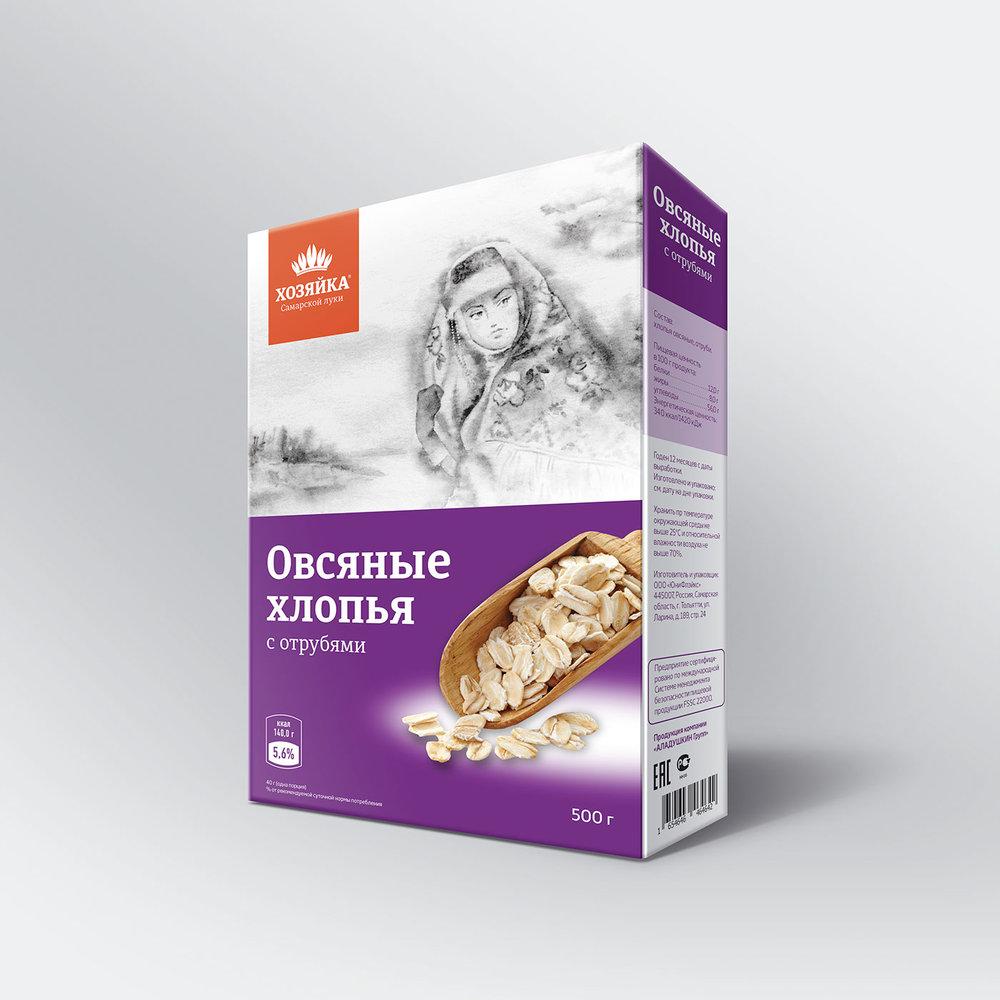 Uniflax-4.jpg