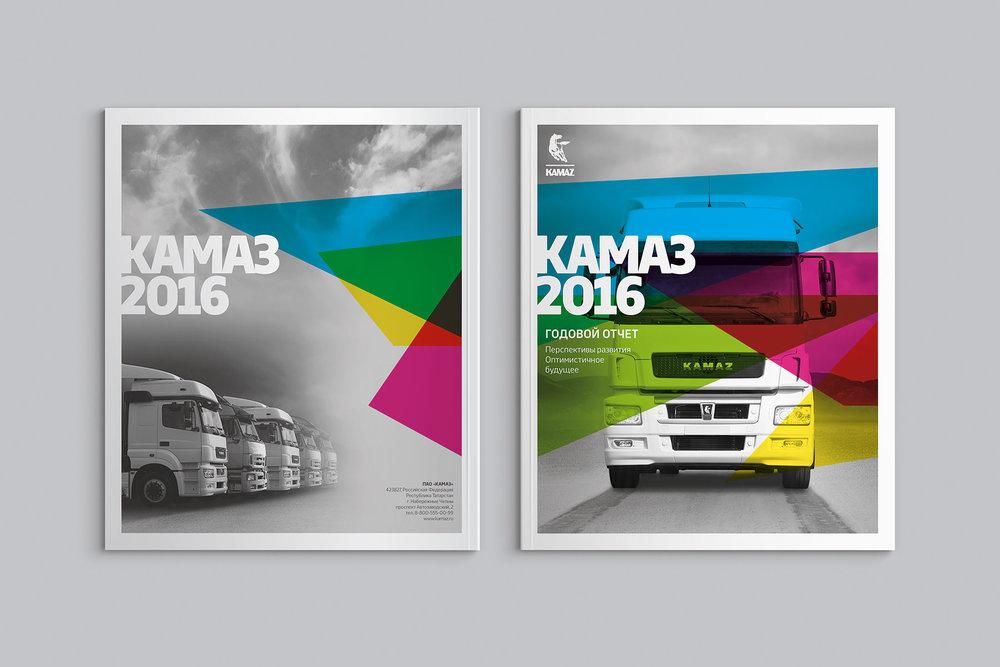2016-KAMAZ-Cover-2.jpg