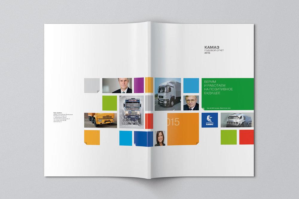 2015-KAMAZ-Cover-1.jpg