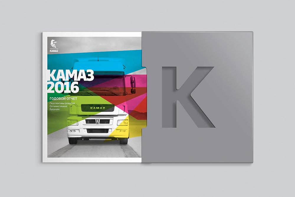 2016-KAMAZ-Box-3.jpg