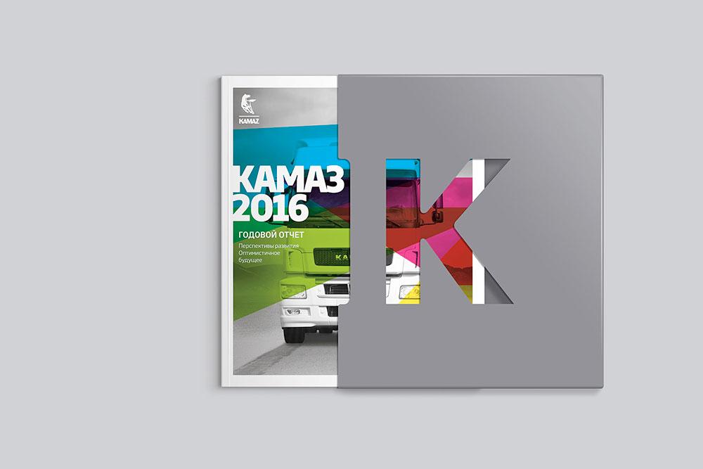 2016-KAMAZ-Box-2.jpg