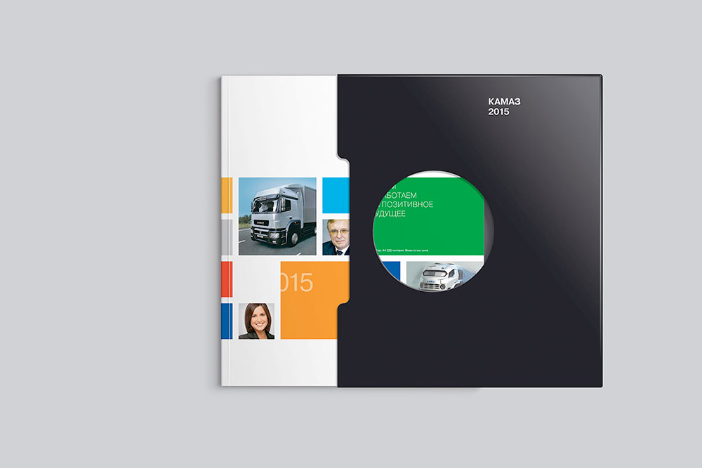 2015-KAMAZ-Box-2.jpg