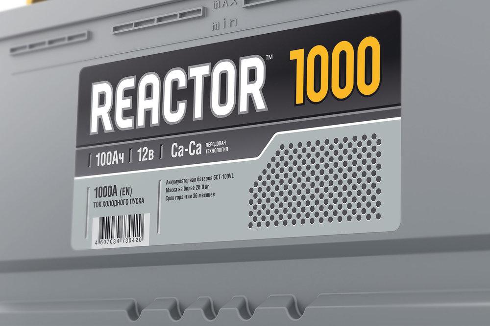Reactor2-2.jpg