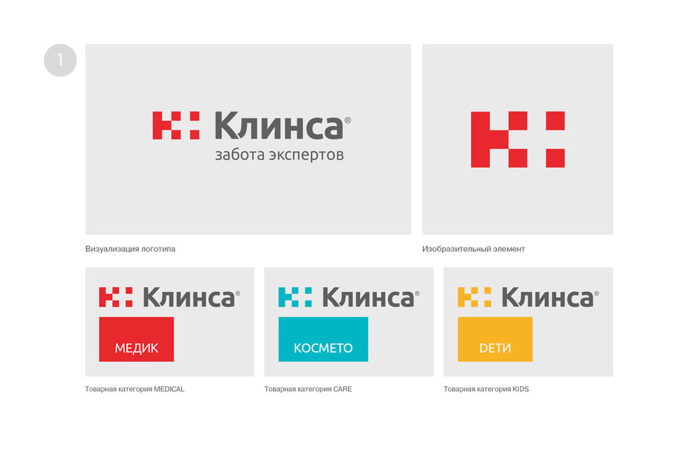 Klinsa-1a.jpg