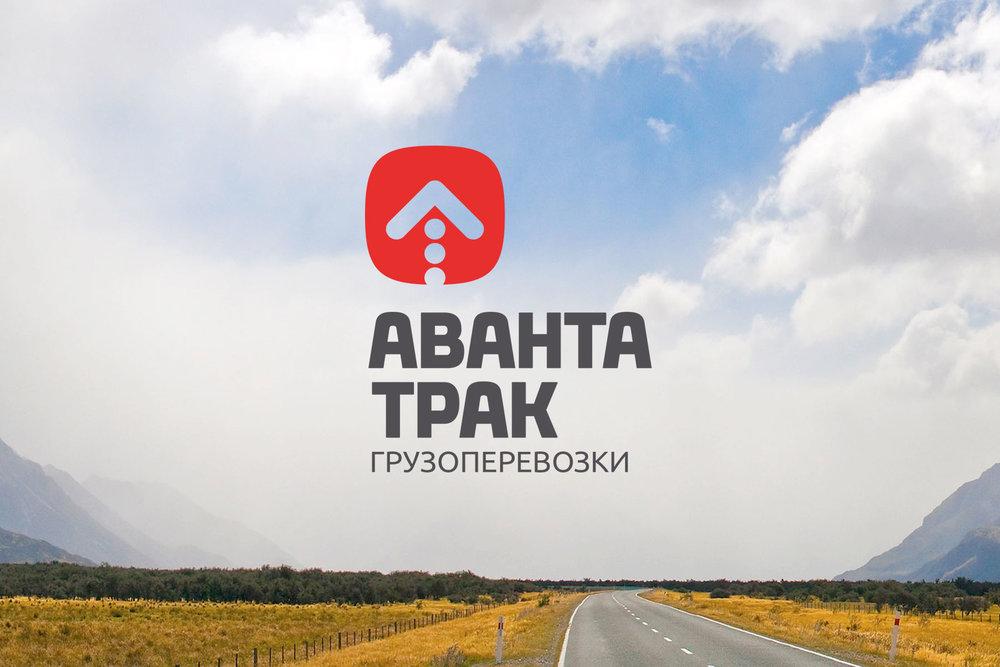 Avanta-Logo-2.jpg