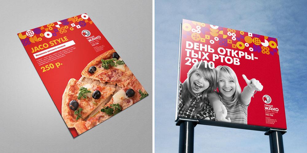 Jaco-City-A4-Pizza.jpg