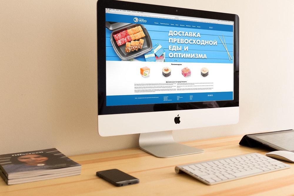 Jaco-Site.jpg