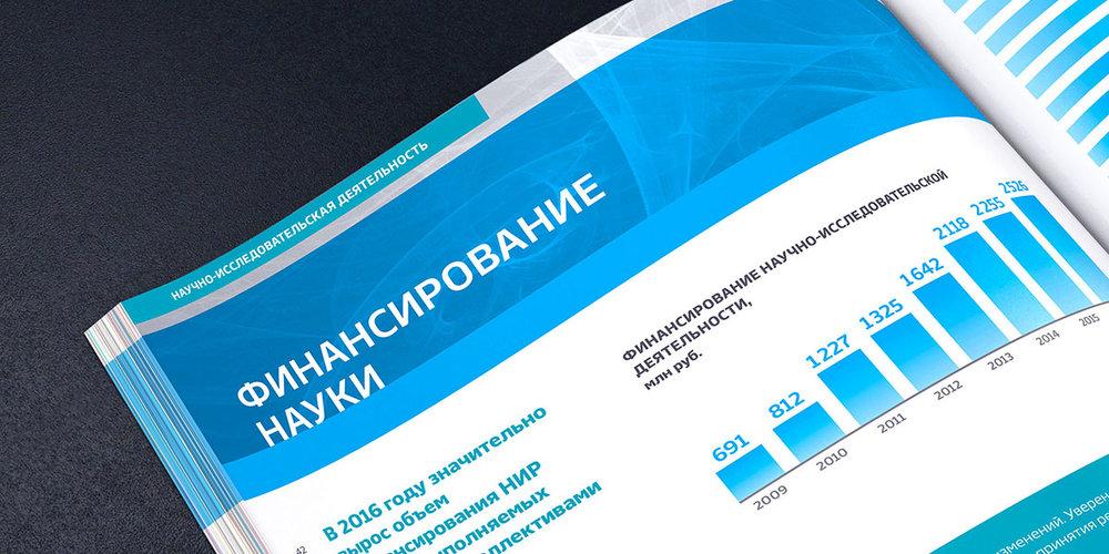 MISIS-Report-11.jpg
