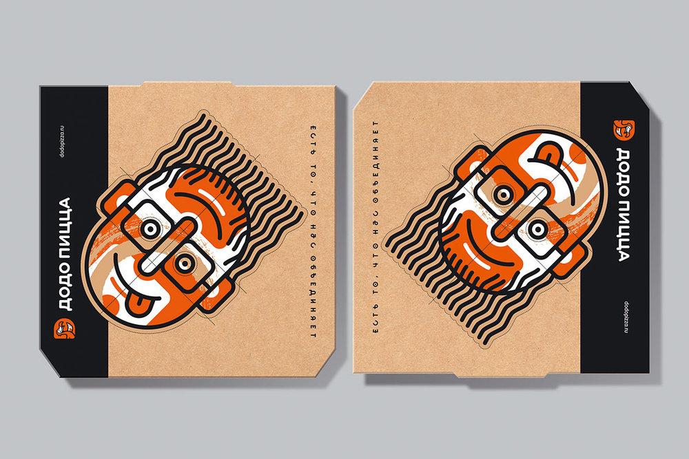 Dodo-02b-Pack.jpg