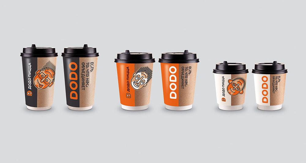 Dodo-06c-Cup.jpg