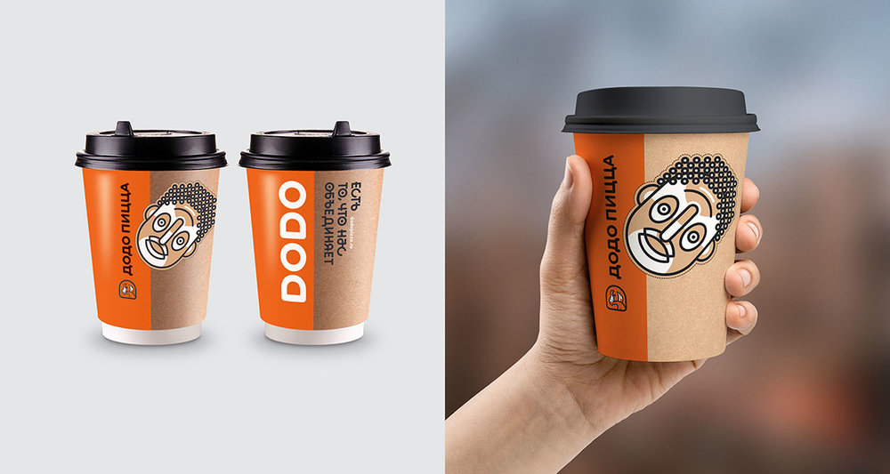 Dodo-06b-Cup.jpg