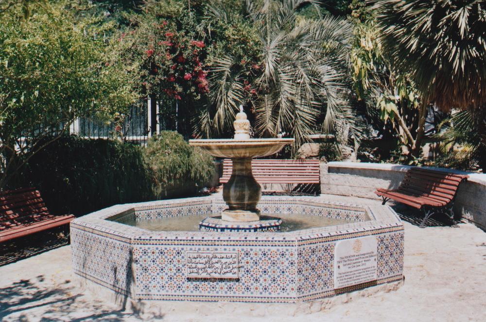 Gibraltar Alameda gardens