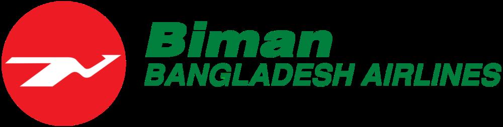 Biman Bangladesh Airlines Logo.png