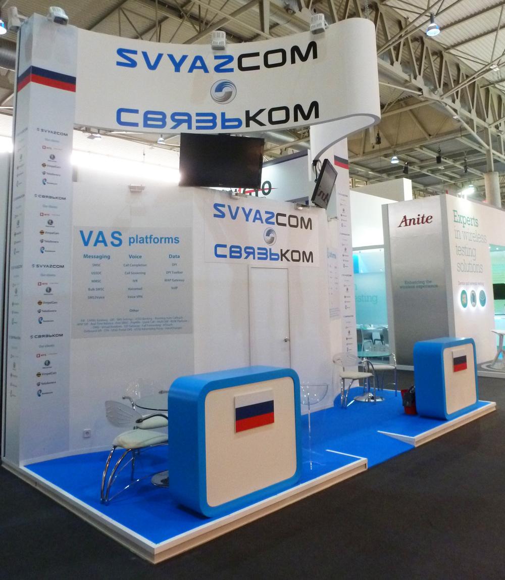 SVYAZCOM_MWC_2014-1-vale.JPG