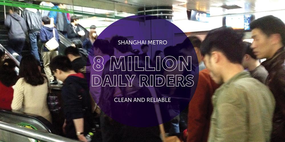 04_3_shanghai_metro.jpg