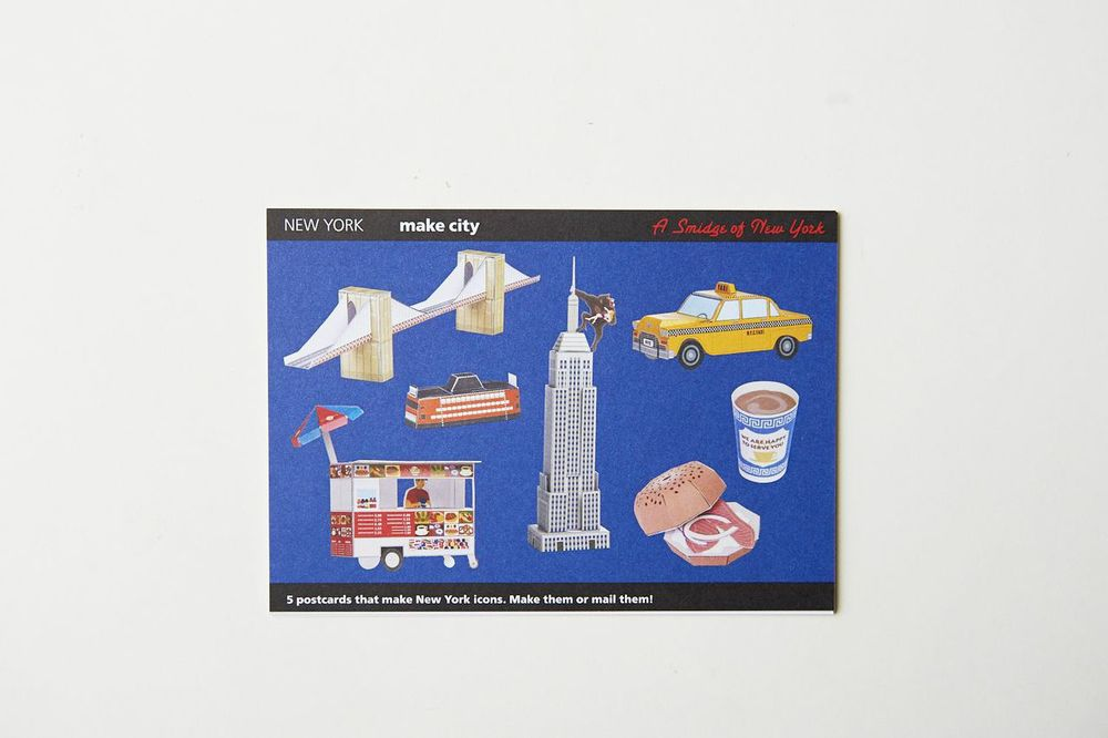 I've also discovered a charming miniature PAPER NYC you can assemble—a city for ANTS! No matter where you live, you can now have your very own Empire State Building and iconic Greek coffee cup!